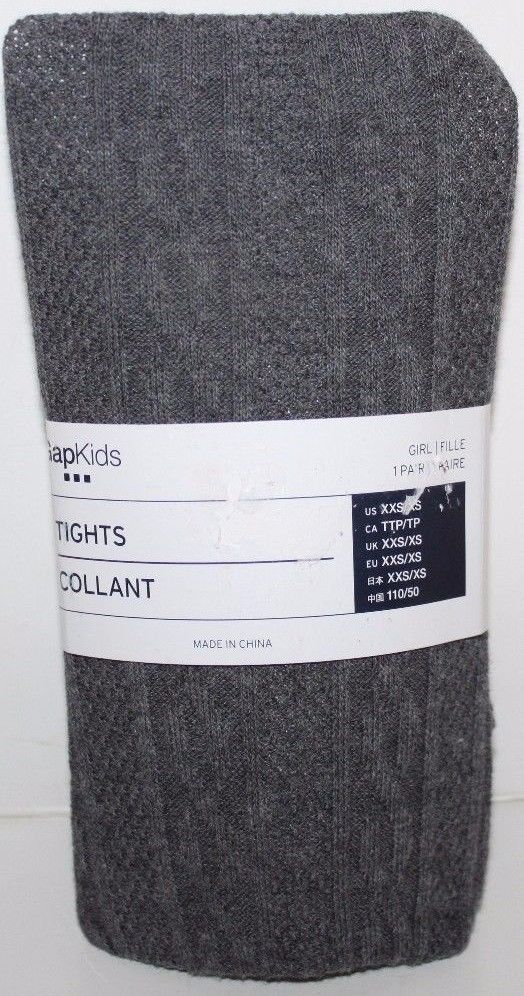 Gap Kids NWT Girl's Gray Cotton Cable Knit Tights