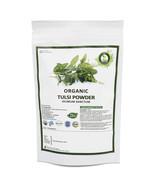 R V Essential Organic Tulsi Powder Ocimum Sanctum Holy Basil USDA Certif... - $7.99+