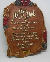 Vintage ~ Mother and Dad Howe Caverns New York Souvenir Wall Hanging Plaque - $13.71