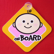Baby on Board Sign . Highly Visible Plastic with Suction Cup . Pink for ... - $5.25