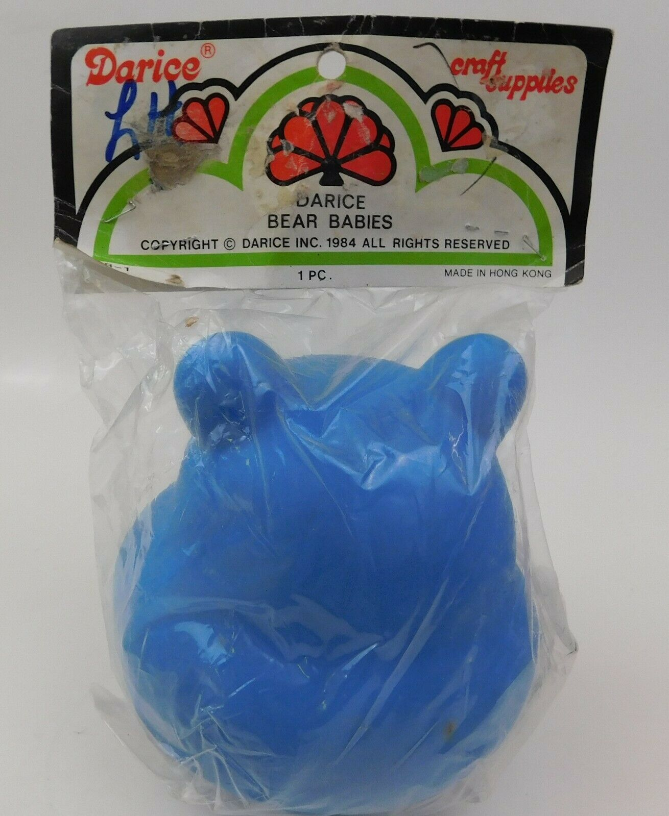 Details about  /Vintage Darice Craft  Supplies Bear Babies Purple Bear Doll Head 1984