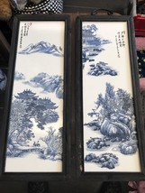 Pair Of Asian Style Wall Hangings Raised Imprints Chinese Charcters Home... - $55.29