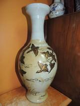 "Vintage Vase 14.5"" Green Celadon raised Duck pattern painted gold washed... - $64.99"