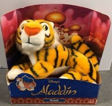 Mattel Aladdin Rajah Plush 1992 - $49.99