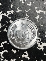 1978 China 2 Fen Lot#X8483 High Grade! Beautiful!  - $4.00
