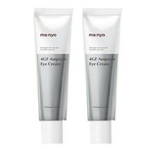 Manyo Factory 4GF Eye Cream Whitening & Anti Wrinkle 20ml x 2ea Pure Natural - $48.91