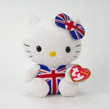 Sanrio Hello Kitty Plush Toy British Flag Pattern 6 inch English England Queen - $13.98
