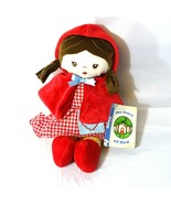 Baby Gund Red Riding Hood Cloth Doll with The Story of Red Book Attached... - $17.81