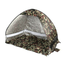 Beach Sunshade Tent Quick Opening Practical Comfortable Water-resistant - $34.99