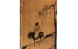 Korean Traditional Notebook ,Blank Notebook, Jotter ,Notepad,Traditional... - $22.80