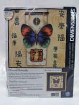 2000 DIMENSIONS 'Oriental Butterfly' Counted Cross Stitch Kit 35034 - $17.82
