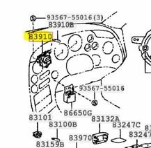 Toyota  Genuine Supra JZA80 MK4 Analog Clock Assy 83910-14370 OEM Japan - $381.15