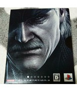PS3 Console METAL GEAR SOLID 4 First edition limited edition From Japan ... - $118.79