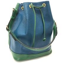 AUTHENTIC LOUIS VUITTON NoeEpi Bicolor - Purse Shoulder Bag M44044 - $350.00