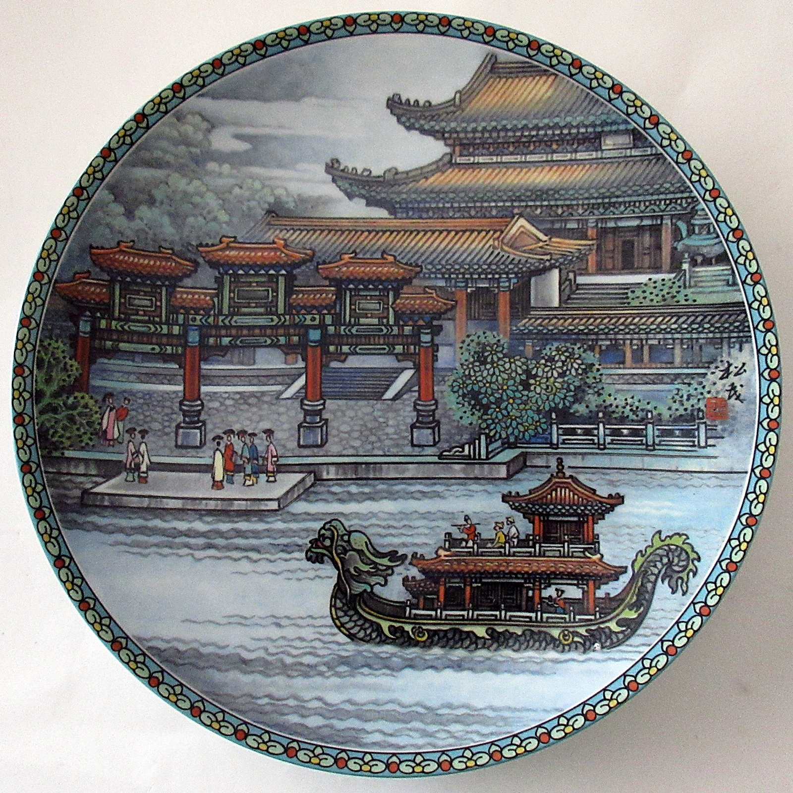 Primary image for Hall That Dispels the Clouds Collector Plate Scenes from a Summer Palace