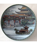 Hall That Dispels the Clouds Collector Plate Scenes from a Summer Palace - $19.99