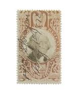 1872 R146 $2.50 Third Issue, Internal Revenue Stamp, Washington, Claret ... - $68.99