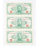 1943 China ¥1 Yuan Note 3 UNC Sequential Serial Reserve Bank Uncirculate... - €129,76 EUR