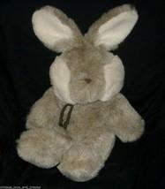 "20"" VINTAGE 1985 BABY BROWN BUNNY RABBIT ANIMAL TOY IMPORTS STUFFED PLUS... - $32.73"