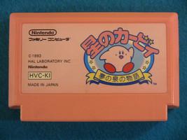 Kirby's Adventure (Nintendo Famicom FC NES, 1993) Japan Import - $14.42