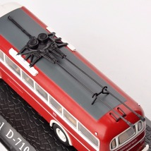 Collectible Train Model Toys Atlas 1:72 Scale Diecast Red Csepel D-710 1... - $35.11