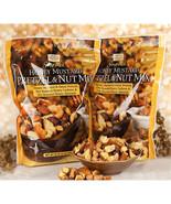 Savanna Orchards Gourmet Honey Mustard Pretzel Nut Mix 32 oz 2-Count - $59.99