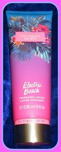 VICTORIA'S SECRET ELECTRIC BEACH BODY LOTION 8.0 FL OZ LIMITED EDITION  - $14.80