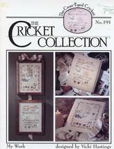 My Work Cricket #191 Cross Stitch Pattern Leaflet - $3.57