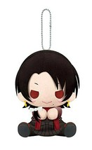 KOTOBUKIYA Pitanui Touken Ranbu KASHU KIYOMITSU Plush Doll NEW from Japan - $117.81