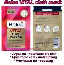 BALEA VITAL Cloth Mask ( Tuch Maske) for Fresh Skin Argan Oil & Hyaluron... - $4.64