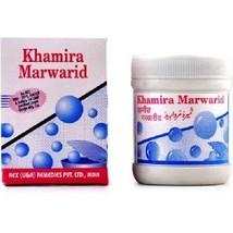 Rex Khamira Marwareed (60g) - $10.39