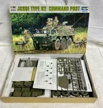 JGSDF Type 82 Command Post 1/35 Trumpeter #326 - $19.79