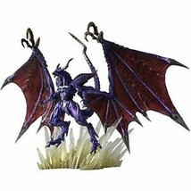 Square Enix Final Fantasy Creatures Bring Arts Bahamut Figure NEW from J... - $264.92