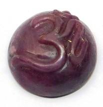 Ruby OM Carving Round Natural Cabochon Loose Gemstone 31Cts. 1Pcs LA26736 - $13.71
