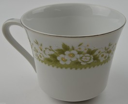 Wellin Fine China Glendale Pattern Flat Cup 5756 Teacup Replacement Tabl... - $5.99