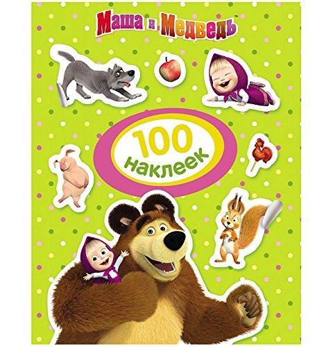 4 Sheets (100 Stickers) Sticker Green Random masha and Bear (7.8-5.5 inch) Kids