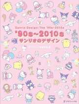 Sanrio Character Design The '90s〜2010s Art Book Illustration Japan New T... - $62.47