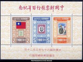 China Scott 2089a Mint never hinged. - $8.25