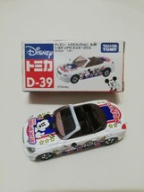 Tomica Takara Tomy Disney Mickey USA KEEP ON LOVIN' Box HTF D-39 Toyota ... - $79.90
