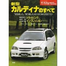Toyota Caldina Perfect Data Book - $22.75
