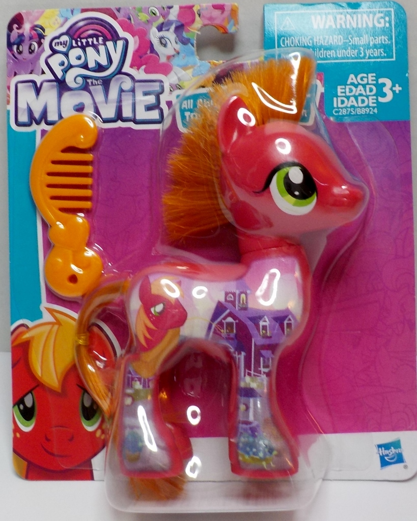 My Little Pony The Movie Big McIntosh Figure, used for sale  USA