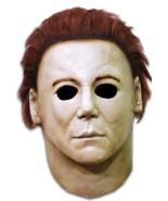 Halloween 7 H2O Michael Myers Twenty Years Later Latex Deluxe Mask NEW - $53.99