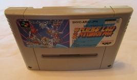 Dai 4 Ji Super Robot Taisen (Nintendo Super Famicom, 1995) - $6.92