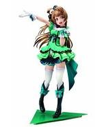 Love Live! Birthday Figure Project, Kotori Minami 1/8 Scale - $212.83