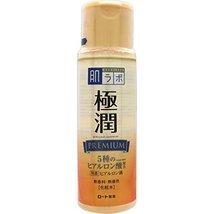 Hadalabo JAPAN Skin Institute Gokujun premium hyaluronic solution 170mL image 2