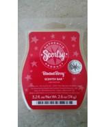 Scentsy Banana Berry Wax Melts Bar , Rare Scent... - $14.99
