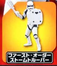 Arts star wars char gacha galaxy desktop first order p2   stormtrooper   icon thumb200