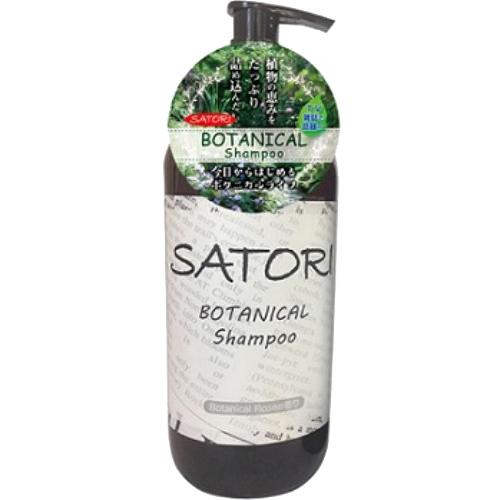 Satori shampoo 0079  1