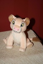 "Vintage Disney Store Baby NALA The Lion King 7"" Stuffed Animal Plush Toy - $11.16"