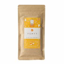 SAE-MIDORI 80g (2.82oz) - Midori no Ocha green tea series - Enjoy Japanese tea - $22.43